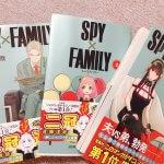 「SPY×FAMILY(スパイファミリー)」は、どんな話?人気漫画のあらすじはこちら