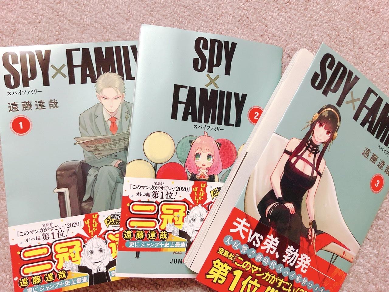 「「SPY×FAMILY(スパイファミリー)」は、どんな話?人気漫画のあらすじはこちら」のアイキャッチ画像
