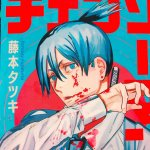 【チェンソーマン94話とマキマの違和感】時系列で考えてみよう!