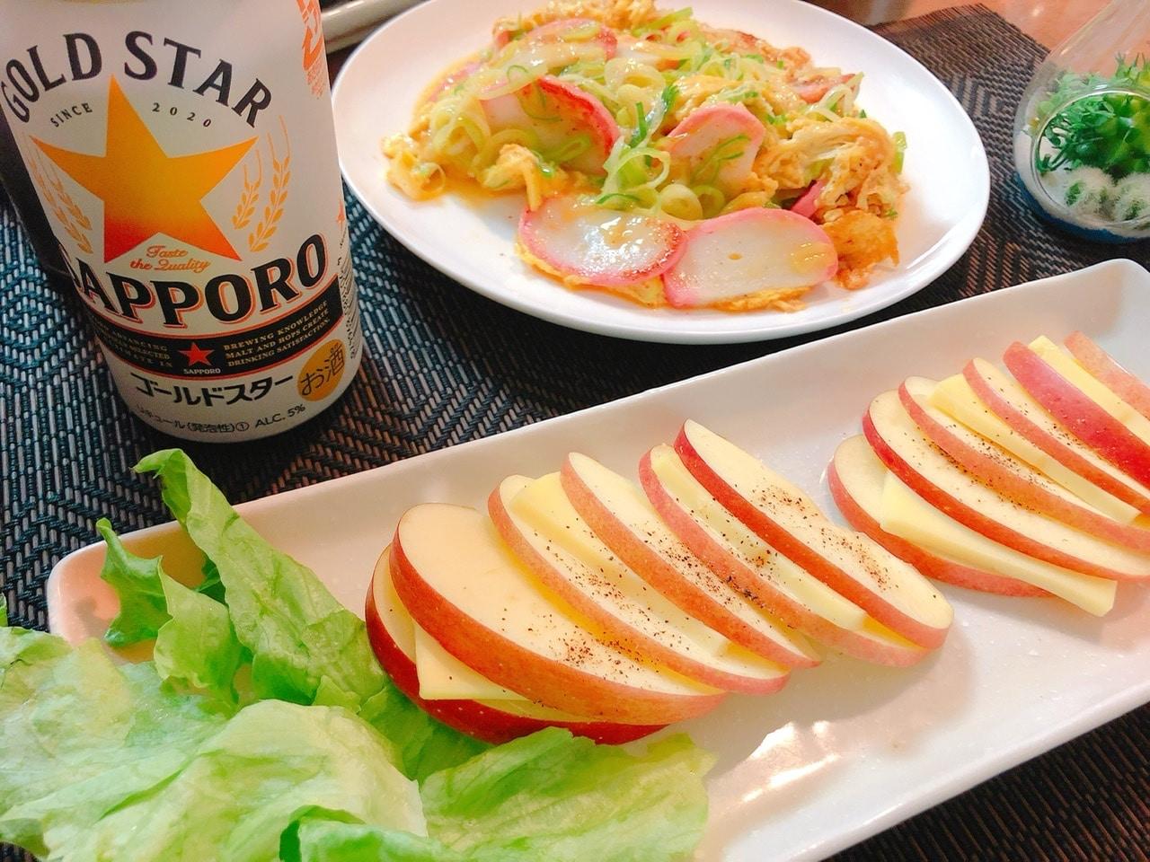 「【侠飯】カマバターとリンゴチーズがすごく美味しかった件」のアイキャッチ画像