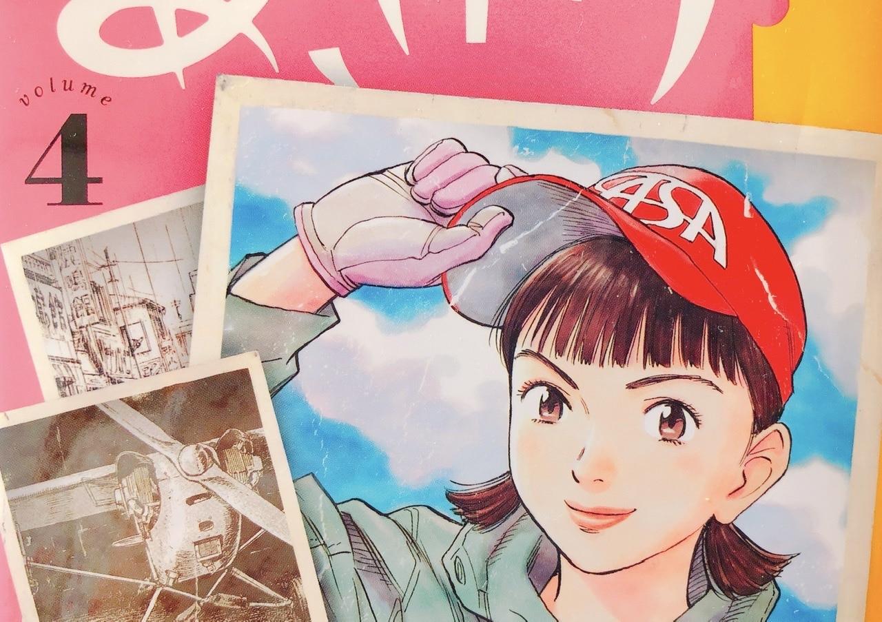 「『あさドラ!』4巻あらすじ」のアイキャッチ画像