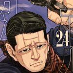 【ゴールデンカムイ】23巻おさらいと、海賊房太郎の24巻!あらすじと感想
