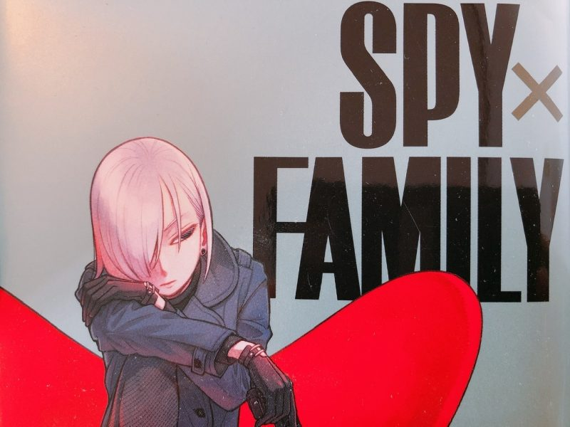 「『SPY×FAMILY(スパイファミリー)』6巻までの登場人物を一挙紹介」のアイキャッチ画像